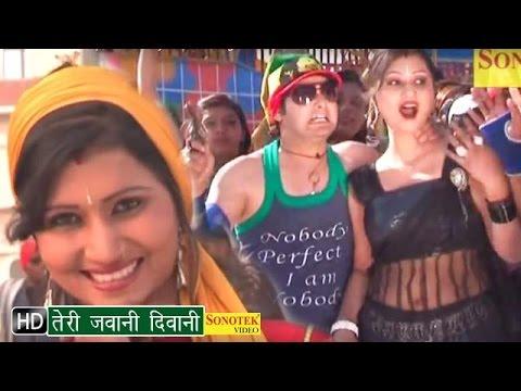 Teri Jawani Diwani    तेरी जवानी दिवानी    Vijay Verma   Haryanvi Love Songs thumbnail
