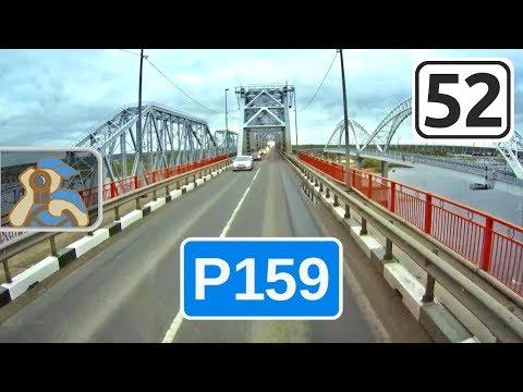 Трасса Р159 на Яранск. [ Нижний Новгород - Борский мост - Бор ]