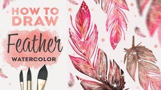 How to draw WATERCOLOR FEATHER | как нарисовать перо акварелью ?