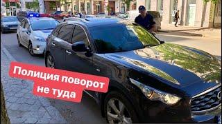 Полиция Поворот Не Туда