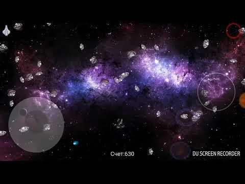 Asteroids HD