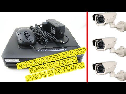 FULL HD видеорегистратор для видеонаблюдения,  HD камеры. Видео №135