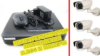 видеорегистратор для видеонаблюдения