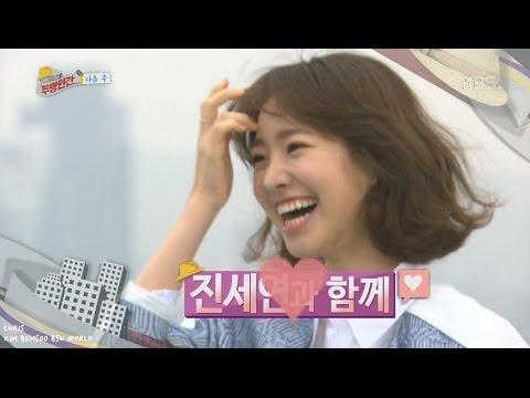 진세연 Jin Se Yeon 출연 투명인간 4회 예고편(Invisible Man Ep 04.Trailer)