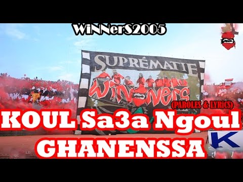 WiNNerS 2005 :koul Sa3a Ngoul Ghanenssa + PAROLES (Chante 2011)
