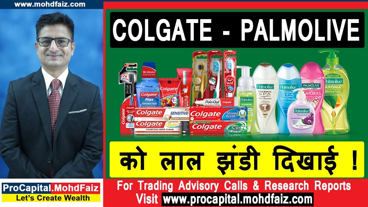 a study on marketing strategies of colgate palmolive ltd Colgate palmolive precision tooth brush synopsis :- the analysis of the two different launch strategies 1 introduction and company background colgate palmolive was the global leader in household and personal products, with sales of $606 billion and gross profit of $276 billion, as in 1991.