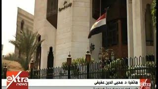 أمين 'البحوث الإسلامية' يطالب بقانون يجرم تصدر الفتوى لغير المؤهلين.. فيديو