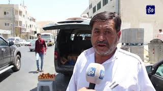 شكاوى من انتشار بسطات الخضار عشوائيا في الطفيلة (13/8/2019)