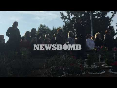 newsbomb.gr: Παντελής Παντελίδης: Οι θαυμαστές του δεν τον ξέχασαν