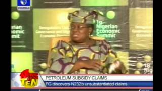 Petroleum Subsidy Claims:FG discovers N232bn unsubstantiated claims
