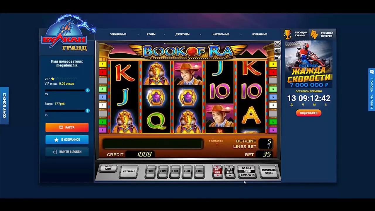 казино вулкан гранд bezdep casino pro