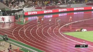 男子400m 決勝 第100回日本陸上競技選手権大会