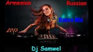 Armenian Dance mix [djsamwel] Martin Mkrtchyan 2013 Ays erge qonn e, Saro Vardyanyan Happy Birthday