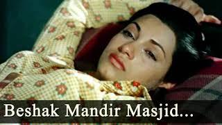 Beshak Mandir Masjid Todoo