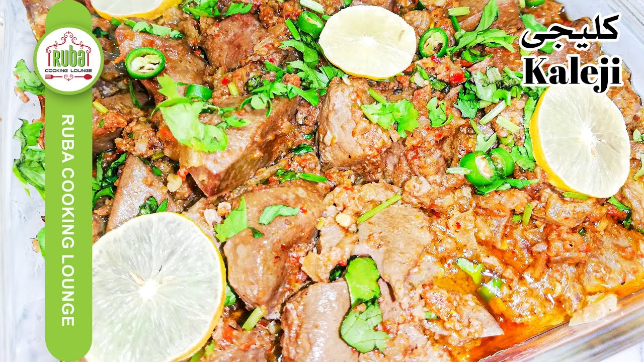 Kaleji recipe | Kaleji/Liver Recipe by Ruba Cooking (Bakra Eid Special)