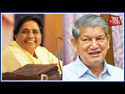 Advantage Congress In Uttarakhand As Mayawati Supports Harish Rawat