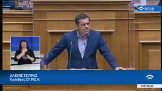 <span class='as_h2'><a href='https://webtv.eklogika.gr/a-tsipras-proedros-sy-riz-a-dimosies-ypaithries-synathroiseis-kai-alles-diataxeis-09-07-2020' target='_blank' title='Α.Τσίπρας (Πρόεδρος ΣΥ.ΡΙΖ.Α) (Δημόσιες υπαίθριες συναθροίσεις και άλλες διατάξεις) (09/07/2020)'>Α.Τσίπρας (Πρόεδρος ΣΥ.ΡΙΖ.Α) (Δημόσιες υπαίθριες συναθροίσεις και άλλες διατάξεις) (09/07/2020)</a></span>