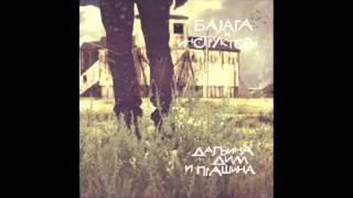 Bajaga - Suza (Zaboravi sve)