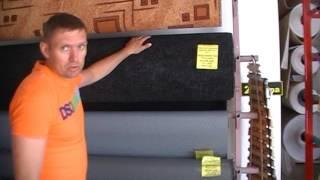 видео ковролин на резиновой основе