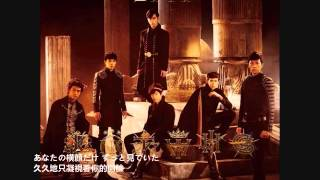 [日中字歌詞Lyrics]Legend of 2PM-10 I