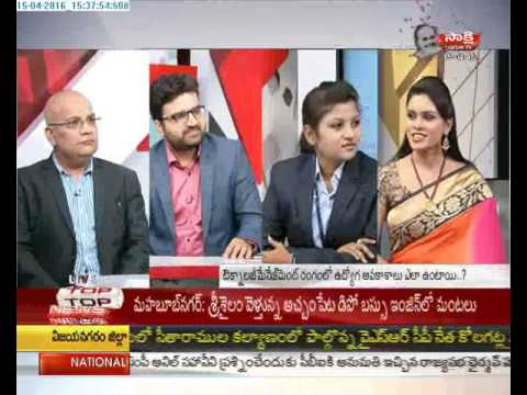 ISTTM Sakshi TV Programme
