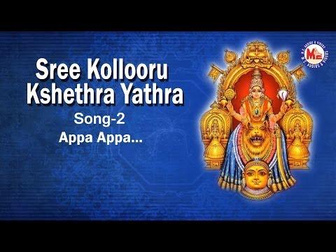 Appa appa - Sree Kollooru Kshethra Yathra