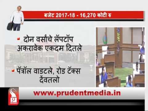 Prudent Media  konkani News │24 March 17│ Part 1