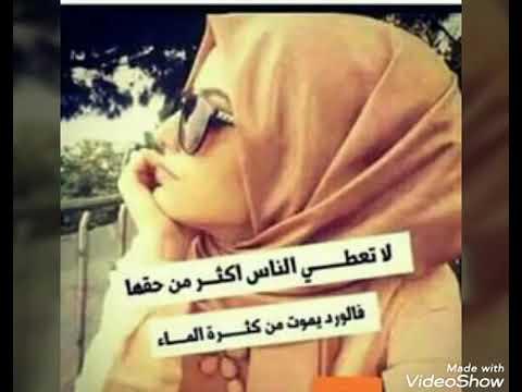 👈أنا لست أميره بمظهري ولست ملكه جمال انا أميره بديني وأخلاقي وملكه بحجابي وستري🔱