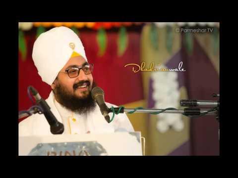 Sant Baba Ranjit Singh Ji Dhadrian Wale - Asa Di War