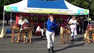 혜미 - 아미새, 사나이눈물 (2016, 대구경북우수농산물직거래장터 두류공원 품바공연장)
