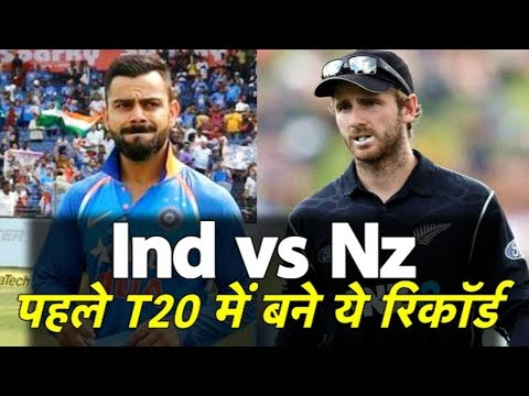 Delhi T20: Stats Highlights Of India's Win Over NZ   Sports Tak