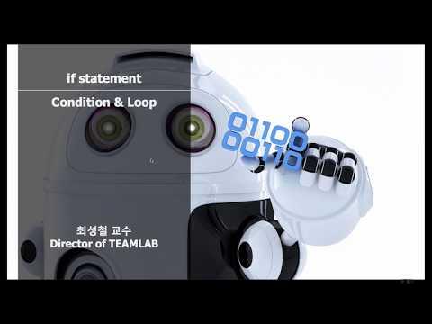 파이썬 입문 강좌   TEAMLAB X Inflearn   4-1 Condition