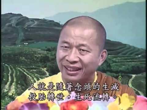 如本法師-楞嚴經第二卷23 - YouTube