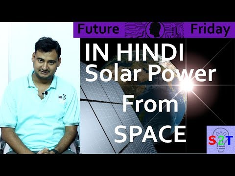 Solar Power From Space In HINDI {Future Friday}
