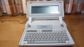 HP 110 - one of the first laptop / notebook computers
