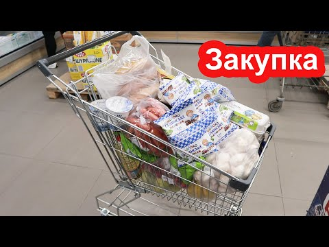 Закупка продуктов на 1227 гривен (46$). Акции и цены в магазине VARUS Киев