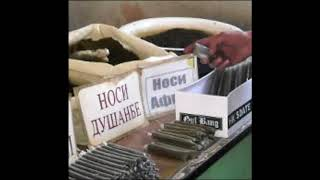 Москва чон москва  кидать , прикол