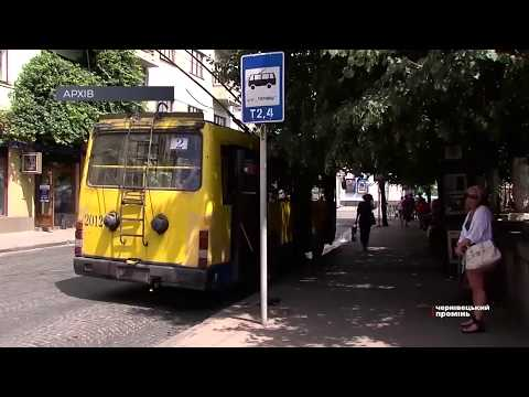 Чернівецький Промінь: У Чернівцях може підвищитися варість проїзду у тролейбусі