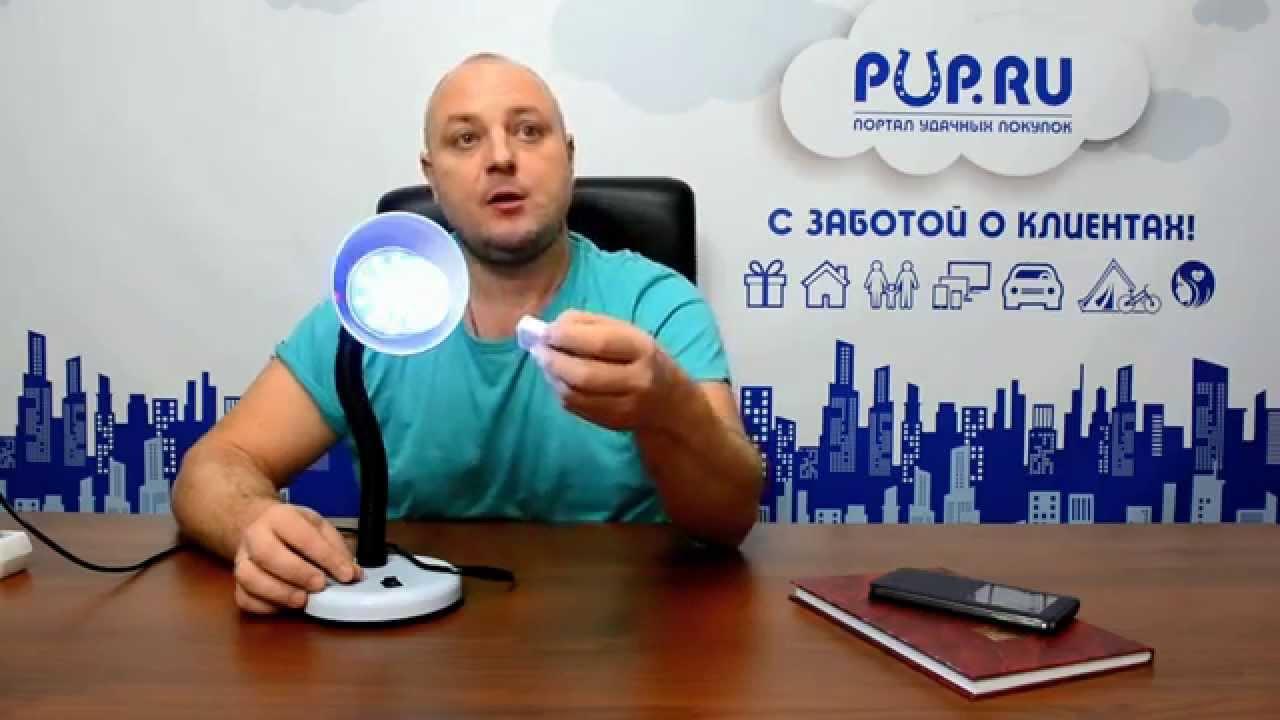 Обзор лампы светодиодной с аккумулятором и пультом ДУ (YD-80)