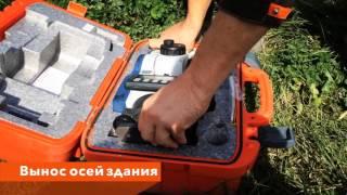 видео инженерно Геодезических работ в строительстве