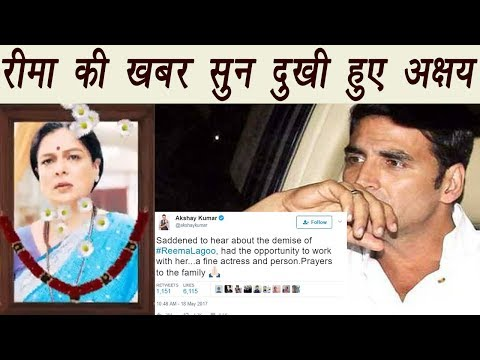 Reema Lagoo: Akshay Kumar MOURNS the sad demise of the actress | FilmiBeat