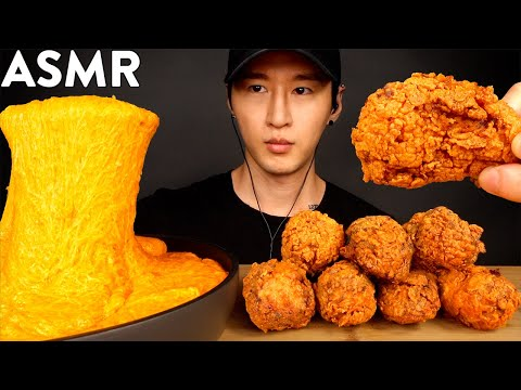 ASMR NUCLEAR FIRE STRETCHY CHEESE & CHICKEN WINGS MUKBANG (No Talking) COOKING & EATING SOUNDS