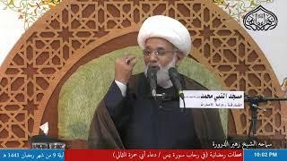 الشيخ زهير الدرورة - البعض يشكل لماذا ذهب الإمام الحسين عليه السلام إلى كربلاء مع علمه أن سوف يقتل ه