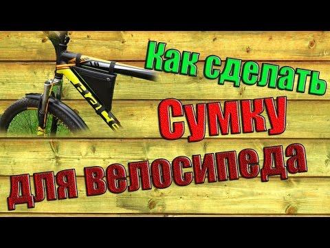 Как сделать покрышку на велосипед 5