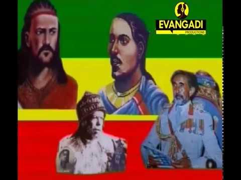 Yenegestat Tarik (Ethiopian history)