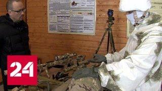 Борьба не с целью, а с собой: как проходят будни снайперов - Россия 24