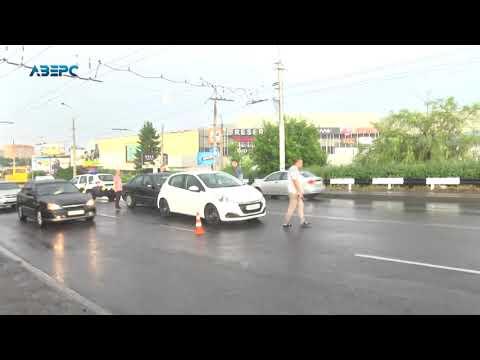 ТРК Аверс: Потрійна аварія на мосту у Луцьку