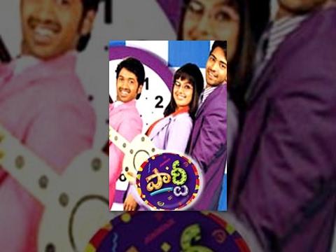 [CDATA[Villa (Pizza 2) Telugu Full Movie | Ashok Selvan, Sanchita