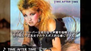 【全部俺】絶対聴いたことある洋楽トランスメドレー by たろう16bit thumbnail