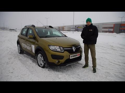 Renault Sandero Stepway 1.6 бензин: зимний тест-драйв Автопанорама